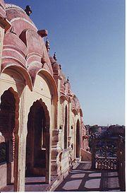 Hawa Mahal inside, Jaipur