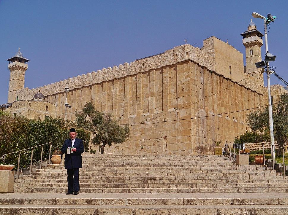 Hebron Grab der Patriarchen (Synagoge) B
