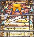 Heichal Shlomo, Renanim Synagogue IMG 7292 (cropped).JPG