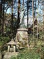 Heirinji Kannon.jpg