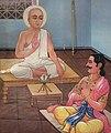 Hemchandra Acharya.jpg