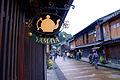 Higashiyama-higashi Kanazawa Ishikawa02n4272.jpg