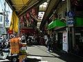 Higashiyama Shopping street - panoramio.jpg
