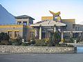 Higher Secondary School Gilgit.jpg