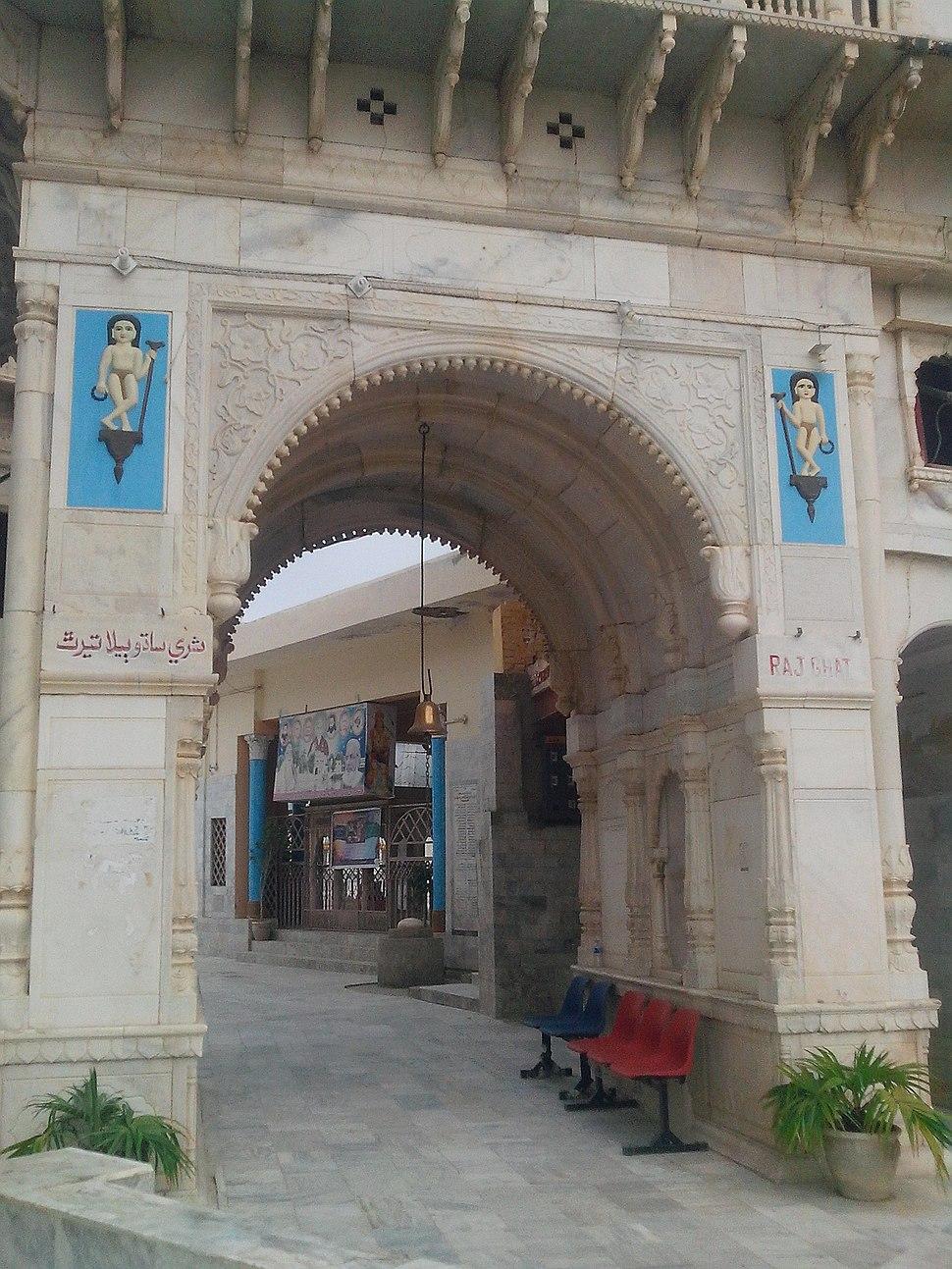 Hindu Temple, Sadh Belo 4.jpg