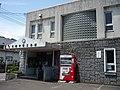 Hioki City Shoko Kaikan.jpg