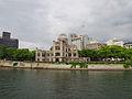 Hiroshima Peace Memorial (Genbaku Dome) (14950732238).jpg