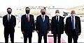 Historic First Visit of Emirati Delegation in Israel (50509058748).jpg