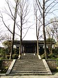 Historical Site of Chongzheng Academy in Nanjing 03 2013-03.JPG
