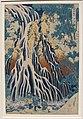 Hokusai, viaggio tra le cascate di cento province, cascate kirifuri sul monte kurokami in prov. di shimotsuke, 1833.JPG