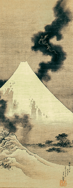 File:Hokusai-fuji-koryuu.png