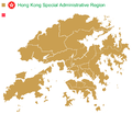 Hong Kong District Locator (template map).png