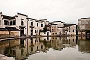 Hongcun village in China.jpg