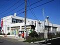 Honnou Post office.jpg