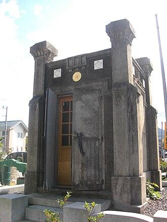 Ho an den - Hō-an-den in a school in Sakuragawa, Ibaraki Prefecture; Greek temple type