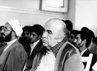 The Persian Sphinx - Hoveyda in court, 1979