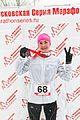 III February Half Marathon in Moscow 99.jpg