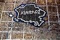 IMFJ kimolos 02.jpg