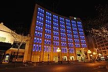 IPL Building At Night 2009