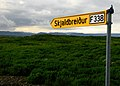 Iceland - Sign - Golden Circle - Skjaldbreidur - F338 - Road Trip (4889922765).jpg