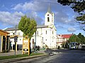Iglesia de Puerto natales, Chile - panoramio.jpg
