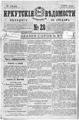 Igv 1898 028.pdf