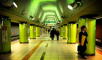 Iidabashi Station - Iidabashi Station Ōedo Line platforms
