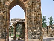 Archway from the Qutb complex, Delhi, India, constructed by successive rulers under the Delhi Sultanate.
