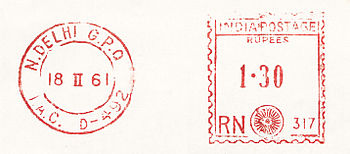 India stamp type CB3B.jpg