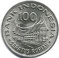 Indonesia1978rp100obv.jpg