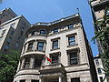 Indonesian consulate NY 9747.JPG