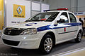 Integrated Safety and Security Exhibition 2010 (301-37).jpg