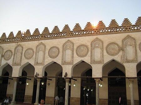 Interior wall Azhar.JPG