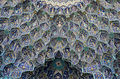 Isfahan, Masjed-e Shah 05.jpg