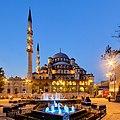 Istanbul, Turkey (36597112083).jpg