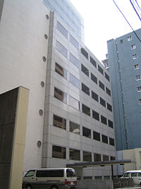 Iwanami Shoten (headquarters 1).jpg