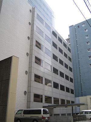 Iwanami Shoten - Iwanami Shoten