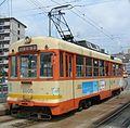 Iyotetsu2005.jpg