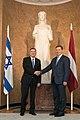 Izraēlas Valsts Kneseta priekšsēdētāja oficiālā vizīte Latvijā (37021382051).jpg