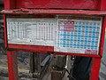 Jíloviště, výzkumný ústav, 2014, jízdní řád 130443 z roku 2006.jpg