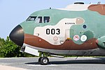JASDF C-1(38-1003) forward fuselage section left front view at Miho Air Base May 27, 2018.jpg