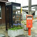 JR御所駅前のポスト A post in front of Gose station 2012.5.14 - panoramio.jpg