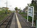 JREast-Banetsu-west-line-Aizu-toyokawa-station-platform-20110515.jpg