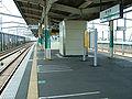 JREast-Saikyo-line-Minami-yono-station-platform.jpg