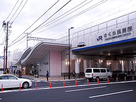 Image illustrative de l'article Gare de Sakurashukugawa