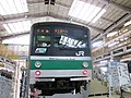 JR East 205 Series Saikyoh line Conductor experience in Omiya.jpg