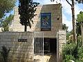 Janco Dada Museum.JPG