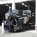 Japanese-national-railways-B20-10-20111213.jpg
