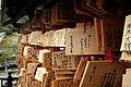 Japanese wooden written things.jpg