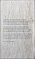Jean Pierre Rawie - Gevelsteen met gedicht.jpg